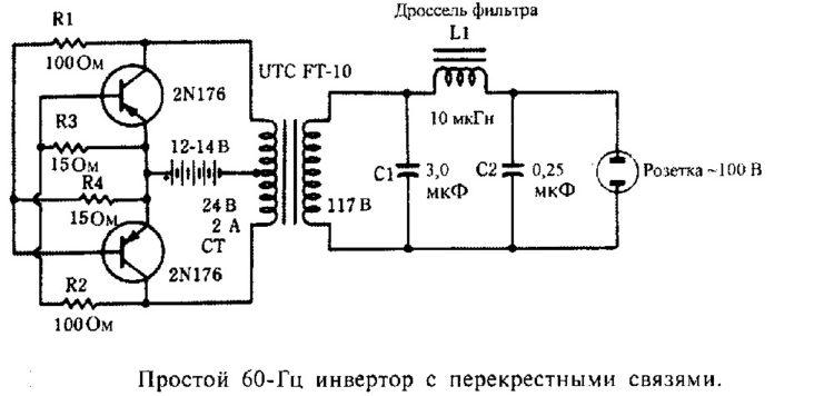 инвертор для сварки - электрическая схема