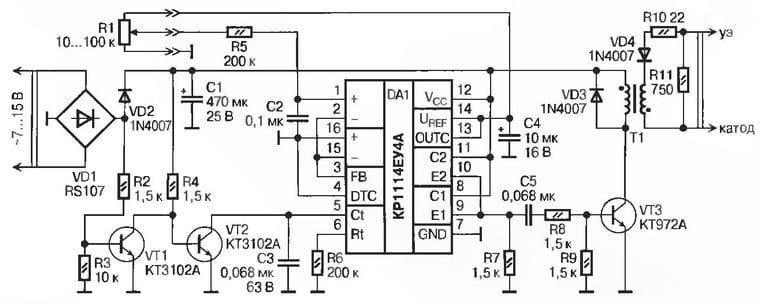 Расчет мощности потребляемой сварочным аппаратом стабилизатор напряжение юлмарт