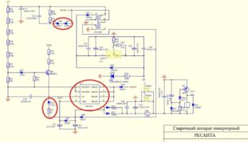 схема ремонта инвертора