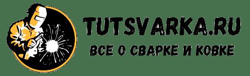 tutsvarka.ru